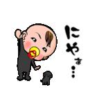 ちょっかいベイビー(個別スタンプ:26)