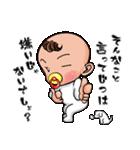 ちょっかいベイビー(個別スタンプ:29)