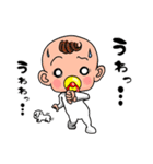 ちょっかいベイビー(個別スタンプ:30)