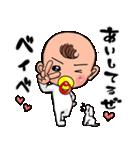 ちょっかいベイビー(個別スタンプ:31)