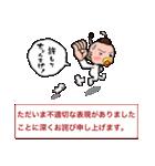 ちょっかいベイビー(個別スタンプ:33)