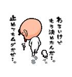 ちょっかいベイビー(個別スタンプ:35)