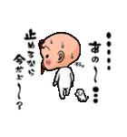 ちょっかいベイビー(個別スタンプ:36)
