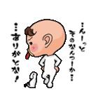 ちょっかいベイビー(個別スタンプ:37)