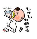 ちょっかいベイビー(個別スタンプ:39)