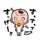 ちょっかいベイビー(個別スタンプ:40)