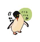 クールでニヒルなあいつはイワトビペンギン(個別スタンプ:7)