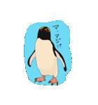 クールでニヒルなあいつはイワトビペンギン(個別スタンプ:16)