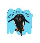クールでニヒルなあいつはイワトビペンギン(個別スタンプ:22)