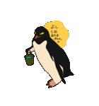 クールでニヒルなあいつはイワトビペンギン(個別スタンプ:24)