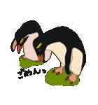 クールでニヒルなあいつはイワトビペンギン(個別スタンプ:26)