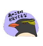 クールでニヒルなあいつはイワトビペンギン(個別スタンプ:32)