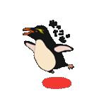クールでニヒルなあいつはイワトビペンギン(個別スタンプ:33)