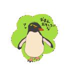 クールでニヒルなあいつはイワトビペンギン(個別スタンプ:38)