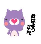 にゃんにゃんにゃんこ(関西弁)(個別スタンプ:01)