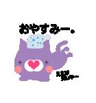 にゃんにゃんにゃんこ(関西弁)(個別スタンプ:02)