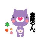 にゃんにゃんにゃんこ(関西弁)(個別スタンプ:03)
