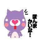 にゃんにゃんにゃんこ(関西弁)(個別スタンプ:05)