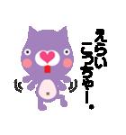 にゃんにゃんにゃんこ(関西弁)(個別スタンプ:06)