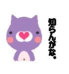 にゃんにゃんにゃんこ(関西弁)(個別スタンプ:07)