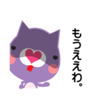 にゃんにゃんにゃんこ(関西弁)(個別スタンプ:08)