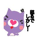 にゃんにゃんにゃんこ(関西弁)(個別スタンプ:09)