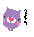 にゃんにゃんにゃんこ(関西弁)(個別スタンプ:10)