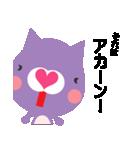 にゃんにゃんにゃんこ(関西弁)(個別スタンプ:13)