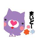 にゃんにゃんにゃんこ(関西弁)(個別スタンプ:14)