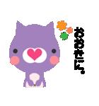 にゃんにゃんにゃんこ(関西弁)(個別スタンプ:15)