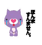 にゃんにゃんにゃんこ(関西弁)(個別スタンプ:16)