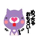 にゃんにゃんにゃんこ(関西弁)(個別スタンプ:18)