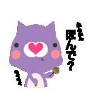 にゃんにゃんにゃんこ(関西弁)(個別スタンプ:19)