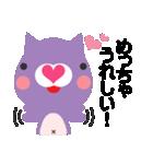 にゃんにゃんにゃんこ(関西弁)(個別スタンプ:21)