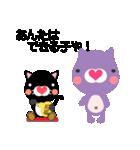にゃんにゃんにゃんこ(関西弁)(個別スタンプ:22)