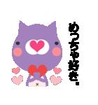 にゃんにゃんにゃんこ(関西弁)(個別スタンプ:24)