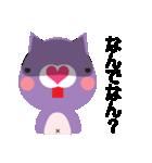 にゃんにゃんにゃんこ(関西弁)(個別スタンプ:25)