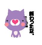 にゃんにゃんにゃんこ(関西弁)(個別スタンプ:26)