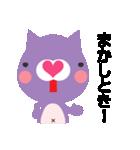 にゃんにゃんにゃんこ(関西弁)(個別スタンプ:28)