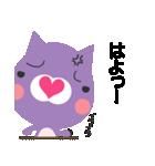 にゃんにゃんにゃんこ(関西弁)(個別スタンプ:29)
