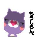 にゃんにゃんにゃんこ(関西弁)(個別スタンプ:30)