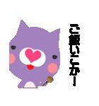 にゃんにゃんにゃんこ(関西弁)(個別スタンプ:31)