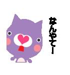 にゃんにゃんにゃんこ(関西弁)(個別スタンプ:32)