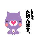 にゃんにゃんにゃんこ(関西弁)(個別スタンプ:33)