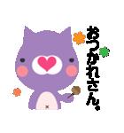 にゃんにゃんにゃんこ(関西弁)(個別スタンプ:34)