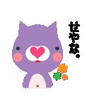 にゃんにゃんにゃんこ(関西弁)(個別スタンプ:36)
