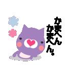 にゃんにゃんにゃんこ(関西弁)(個別スタンプ:37)