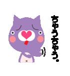 にゃんにゃんにゃんこ(関西弁)(個別スタンプ:38)