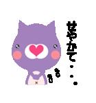 にゃんにゃんにゃんこ(関西弁)(個別スタンプ:39)