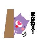 にゃんにゃんにゃんこ(関西弁)(個別スタンプ:40)